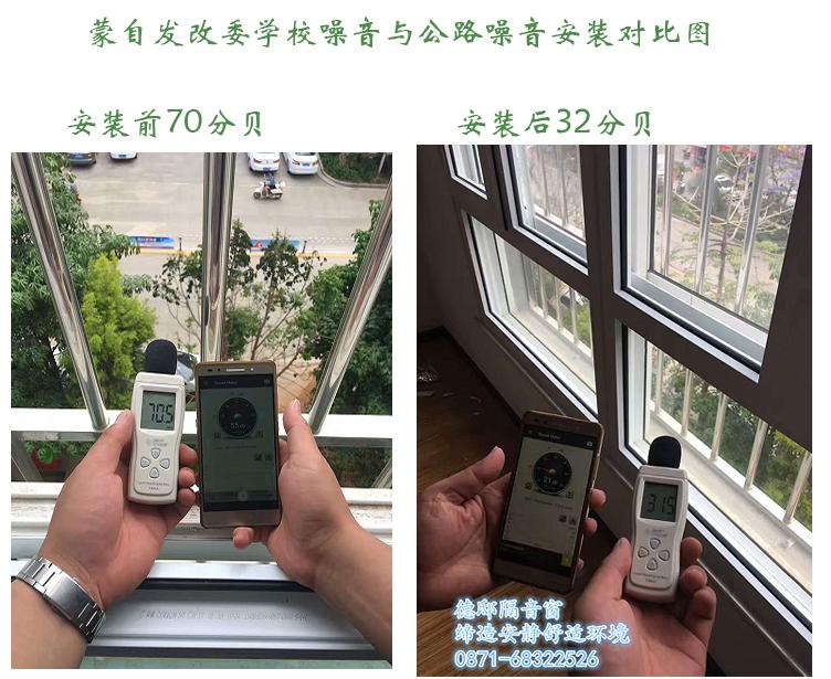 蒙自发改委副本.jpg